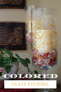 Hurricane Candle Holders Etched With Islamic Calligraphy