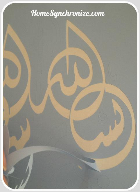 Islamic stencil joy studio design gallery best