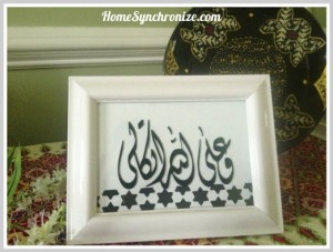 Simple Framed Art with Vinyl Decals