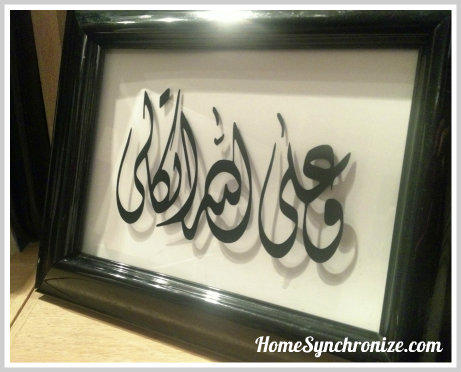 How to decorate with islamic calligraphy stencils decals