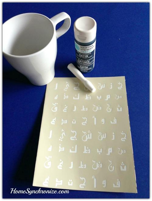 Arabic alphabets stencils 1