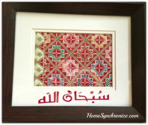 Fabric Wall Art With Islamic Calligraphy Decals