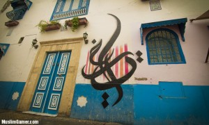Design Inspiration-Arabic Calligraffiti of eL Seed
