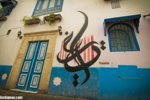 Arabic Calligraffiti of El-Seed