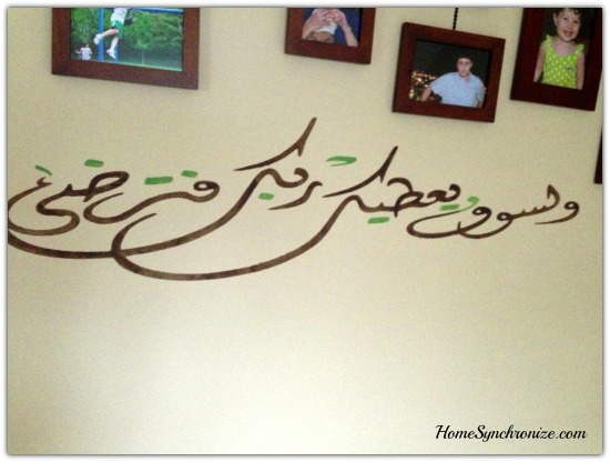 10 steps to stunning wall art Why is calligraphy important to islamic art