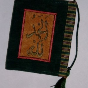 Quran Fabric Cover (Small)