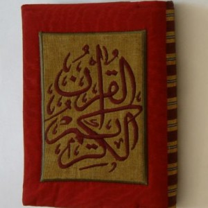 Quran Fabric Cover (Medium)
