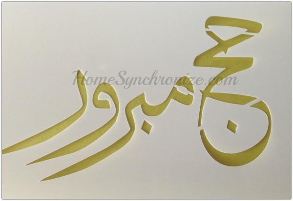 Cake stencil for Hajj