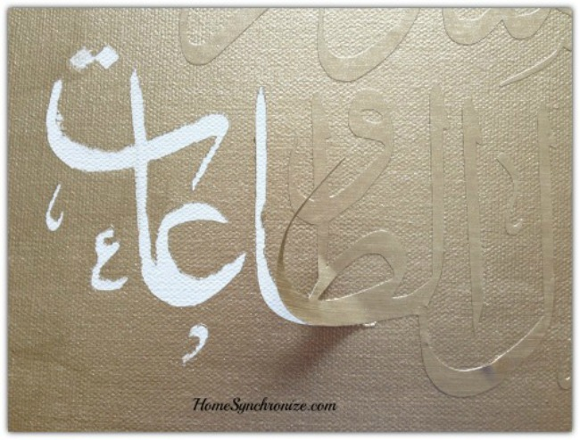 Ramadan canvas art