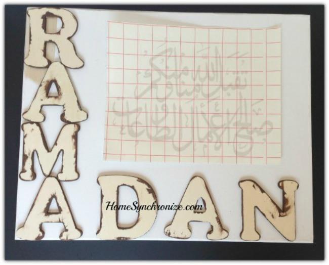 Ramadan wall art