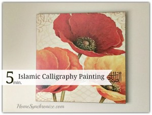 5 Min. Modern Islamic Calligraphy Painting