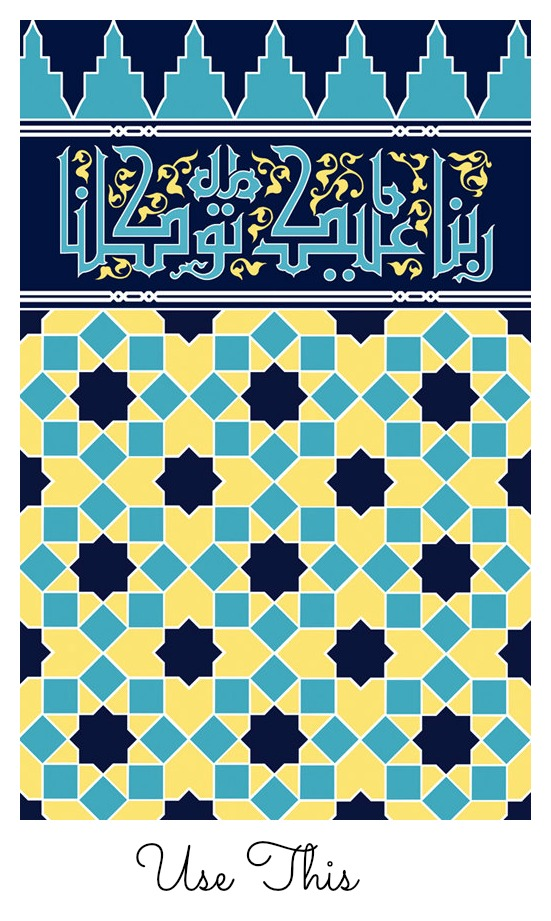 WafaIslamicArts