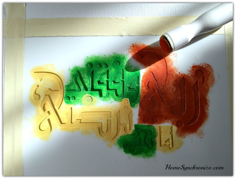 Islamic stencil