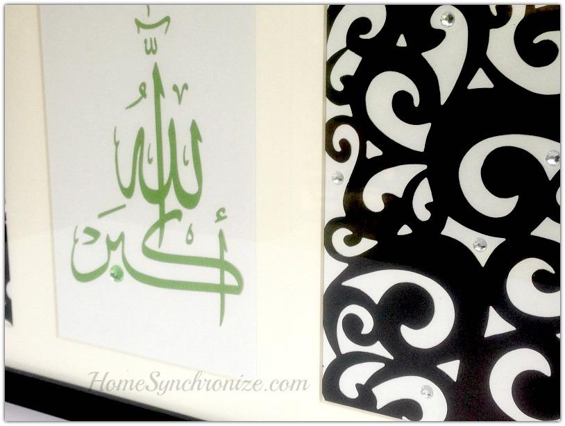 Islamic art 1 copy