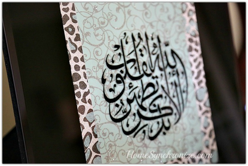 Islamic art 3
