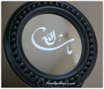 """Masha'Allah"" Mirror"