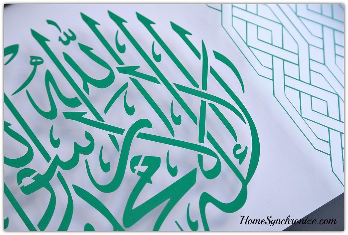 Shahada art 2