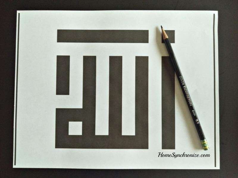 Diy kufi calligraphy with paper mosaics