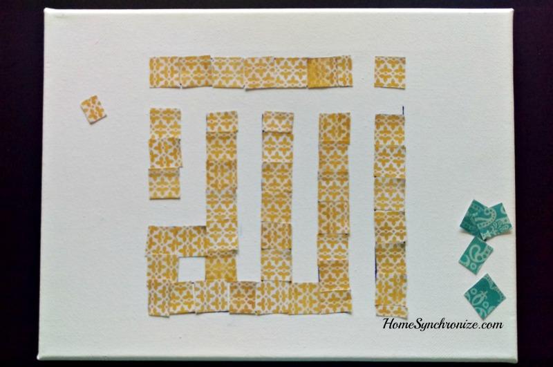 Islamic calligraphy mosaic