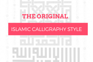 This Is The Original Islamic Calligraphy Style