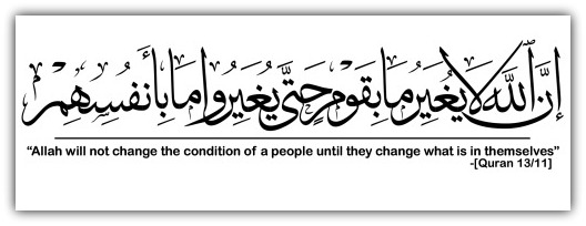 Ayat-Quran