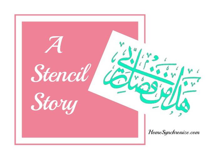 Islamic calligraphy stencils