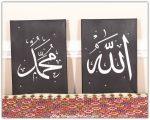 Allah & Mohammad