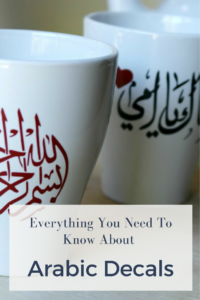 Everything You Need to Know About Arabic Decals