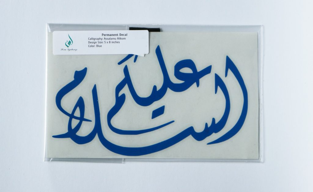 Assalamu Alikom Decal