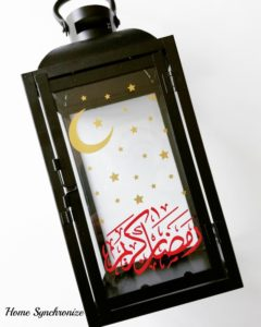 DIY Ramadan Lantern with a Vinyl Decal-{Video Tutorial}